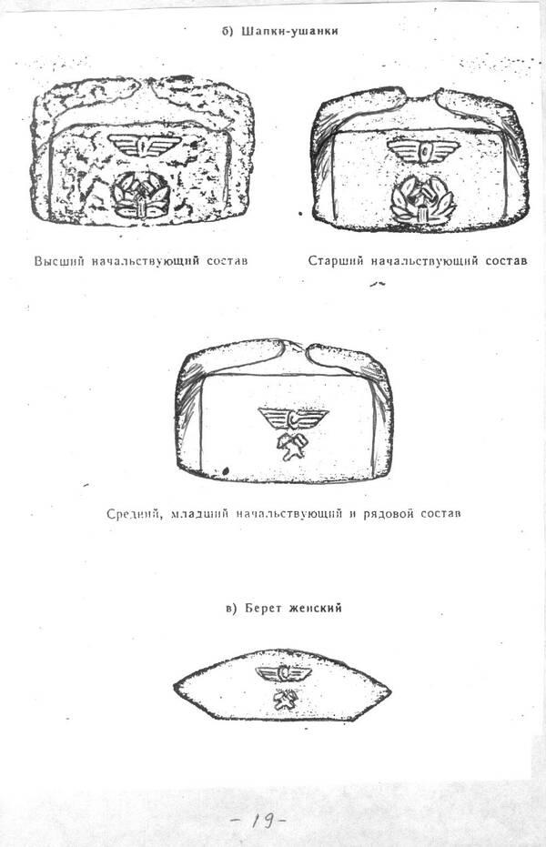 http://forumupload.ru/uploads/000b/27/15/43/t162204.jpg