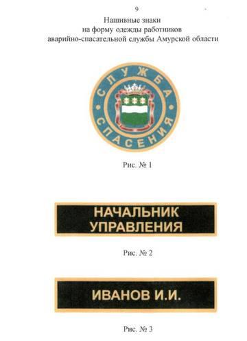 http://forumupload.ru/uploads/000b/27/15/43/t173949.jpg