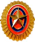 http://forumupload.ru/uploads/000b/27/15/43/t46311.jpg