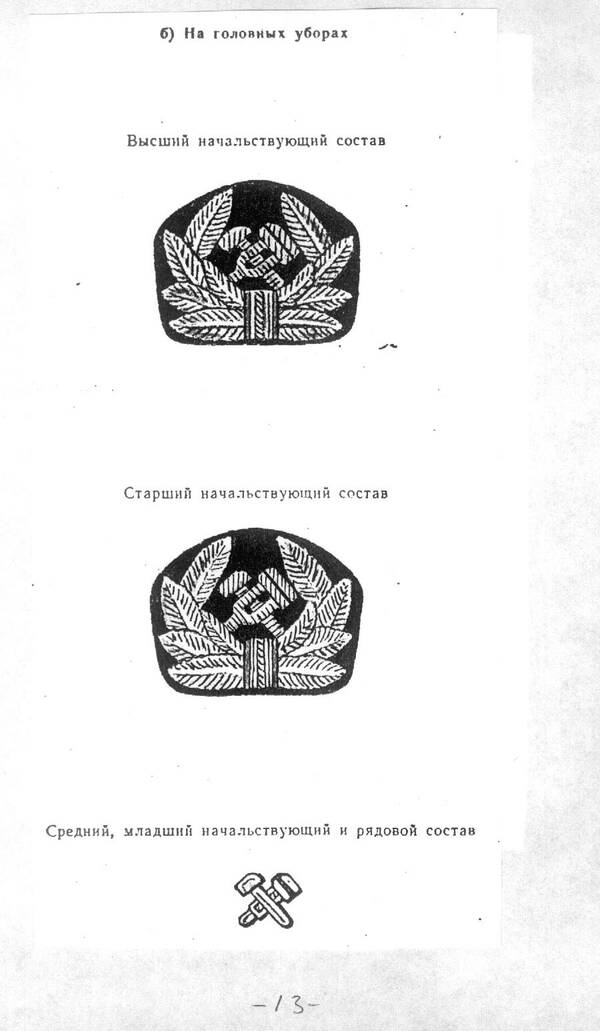 http://forumupload.ru/uploads/000b/27/15/43/t484395.jpg