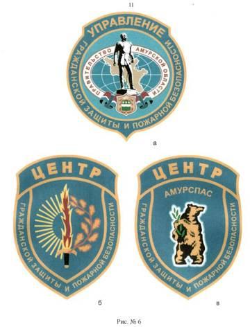 http://forumupload.ru/uploads/000b/27/15/43/t57210.jpg