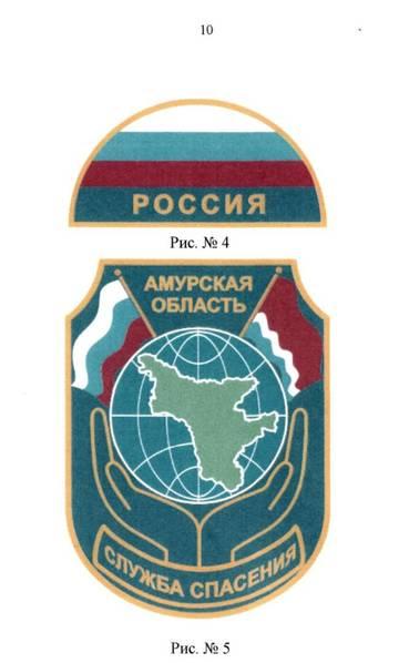 http://forumupload.ru/uploads/000b/27/15/43/t702588.jpg