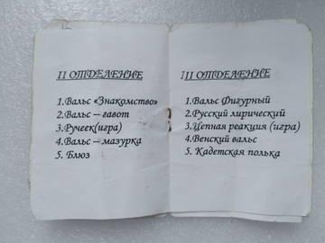 http://forumupload.ru/uploads/000b/27/15/470/t145036.jpg