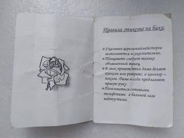 http://forumupload.ru/uploads/000b/27/15/470/t282955.jpg