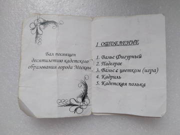 http://forumupload.ru/uploads/000b/27/15/470/t824053.jpg