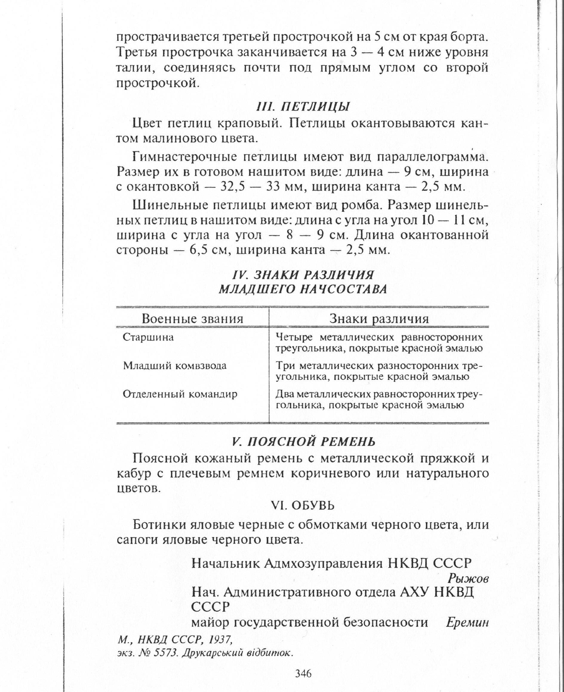 https://forumupload.ru/uploads/000b/27/15/61/493825.jpg