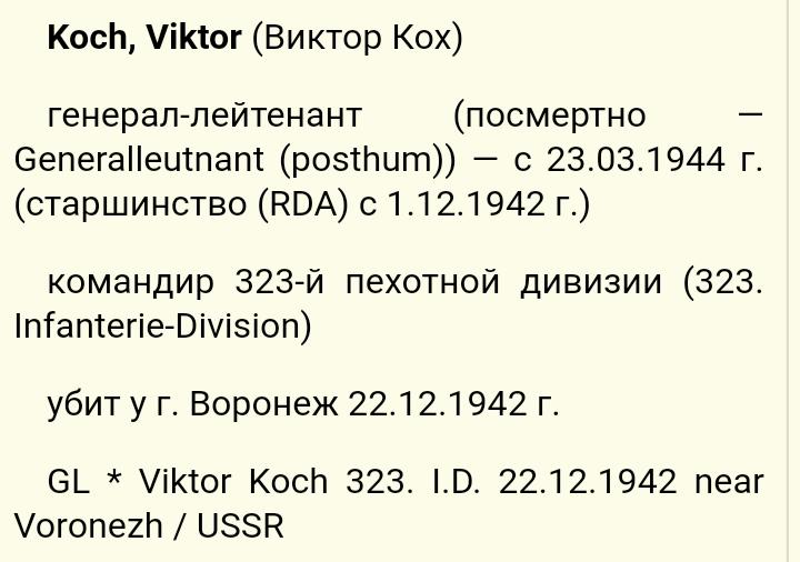 https://forumupload.ru/uploads/000b/27/15/61/82257.png