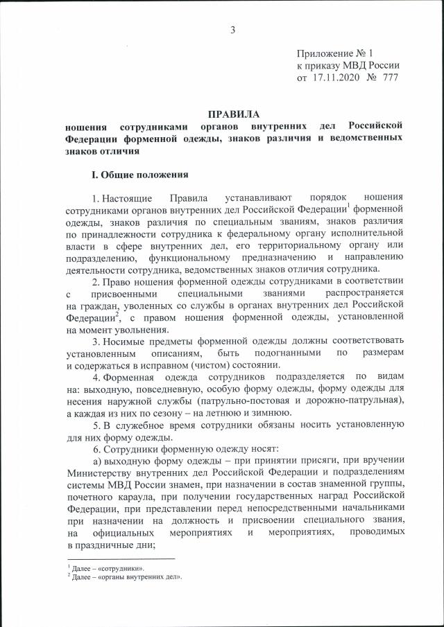 https://forumupload.ru/uploads/000b/27/15/61/934519.png