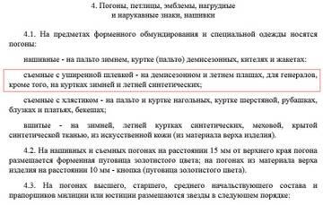 https://forumupload.ru/uploads/000b/27/15/61/t109187.jpg