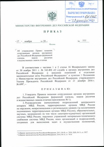 https://forumupload.ru/uploads/000b/27/15/61/t176977.png