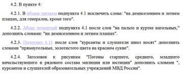https://forumupload.ru/uploads/000b/27/15/61/t361873.jpg