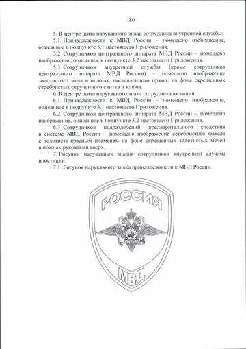 https://forumupload.ru/uploads/000b/27/15/61/t420202.png