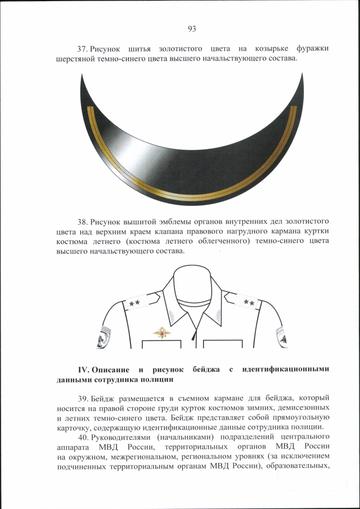 https://forumupload.ru/uploads/000b/27/15/61/t80813.png