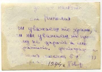 http://forumupload.ru/uploads/000b/27/15/62/t141374.jpg