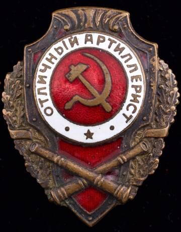 http://forumupload.ru/uploads/000b/27/15/62/t349108.jpg