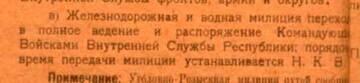 https://forumupload.ru/uploads/000b/27/15/77/t370292.jpg