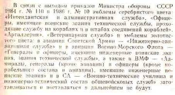 http://forumupload.ru/uploads/000b/27/15/77/t833054.jpg