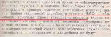 http://forumupload.ru/uploads/000b/27/15/77/t840201.jpg