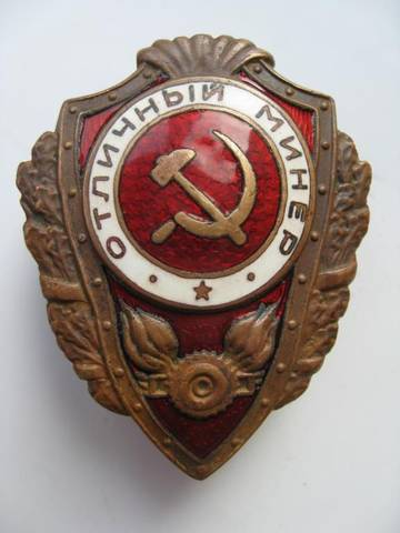 http://forumupload.ru/uploads/000b/27/15/796/t848046.jpg