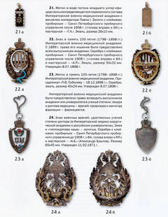http://forumupload.ru/uploads/000b/27/15/864/t349530.jpg