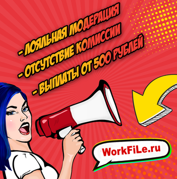 http://forumupload.ru/uploads/000b/43/23/1402/t72154.png