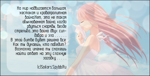 http://forumupload.ru/uploads/000b/59/7f/669-1-f.png