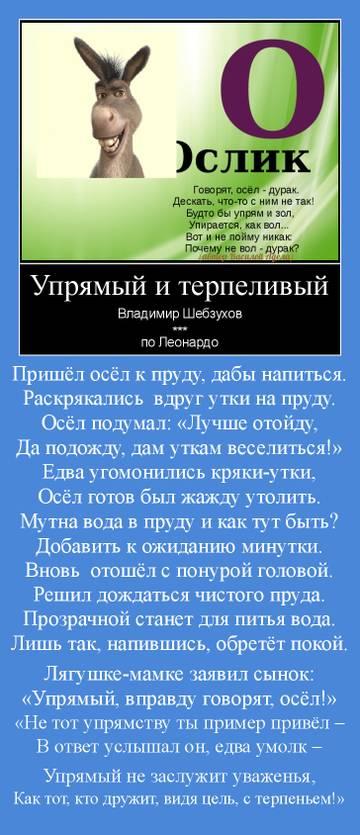 https://forumupload.ru/uploads/000b/6b/e9/13/t22239.jpg