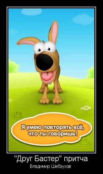 https://forumupload.ru/uploads/000b/6b/e9/13/t289086.jpg
