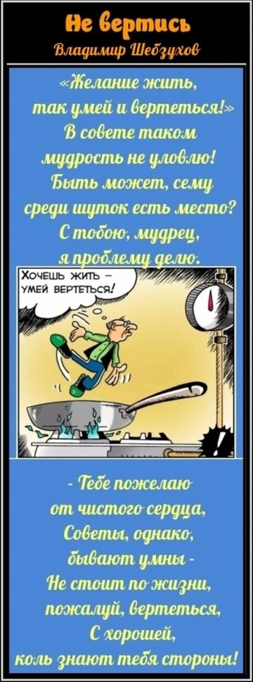 http://forumupload.ru/uploads/000b/6b/e9/13/t374164.png