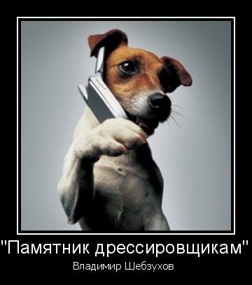 https://forumupload.ru/uploads/000b/6b/e9/13/t598658.jpg