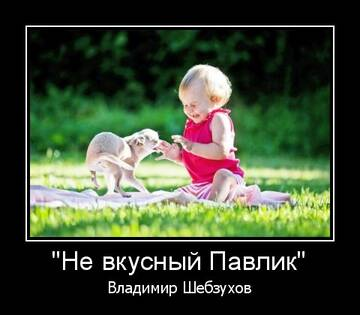 https://forumupload.ru/uploads/000b/6b/e9/13/t633250.jpg