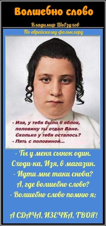 http://forumupload.ru/uploads/000b/6b/e9/13/t671376.png
