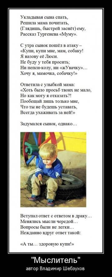 https://forumupload.ru/uploads/000b/6b/e9/13/t869786.jpg