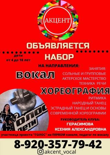 https://forumupload.ru/uploads/000b/8b/41/1013/t104371.jpg