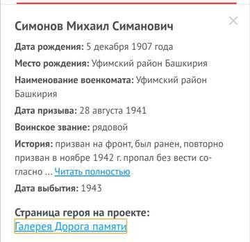 http://forumupload.ru/uploads/000b/9c/ef/19/t892113.jpg
