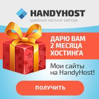 https://forumupload.ru/uploads/000b/b2/82/962/t97844.jpg