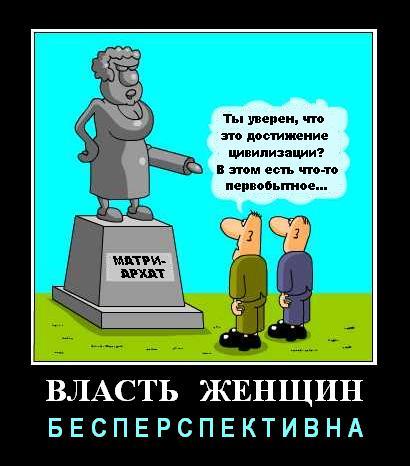 http://forumupload.ru/uploads/000b/b5/7d/659-1-f.jpg