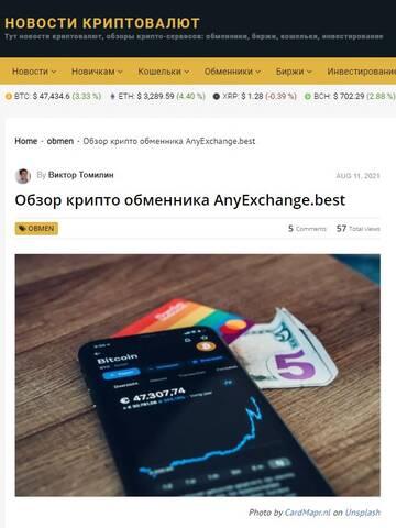 https://forumupload.ru/uploads/000b/ce/5e/233/t275952.jpg
