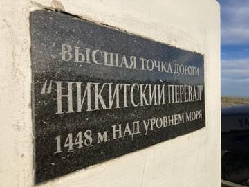 http://forumupload.ru/uploads/000b/d8/a0/47/t634644.jpg
