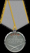 http://forumupload.ru/uploads/000b/dd/53/2/t34975.png