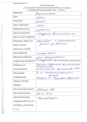 http://forumupload.ru/uploads/000b/dd/53/399/t672772.jpg
