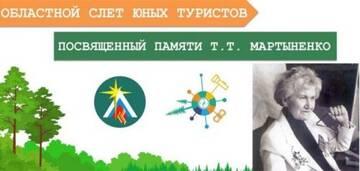 https://forumupload.ru/uploads/000b/dd/53/844/t22120.jpg