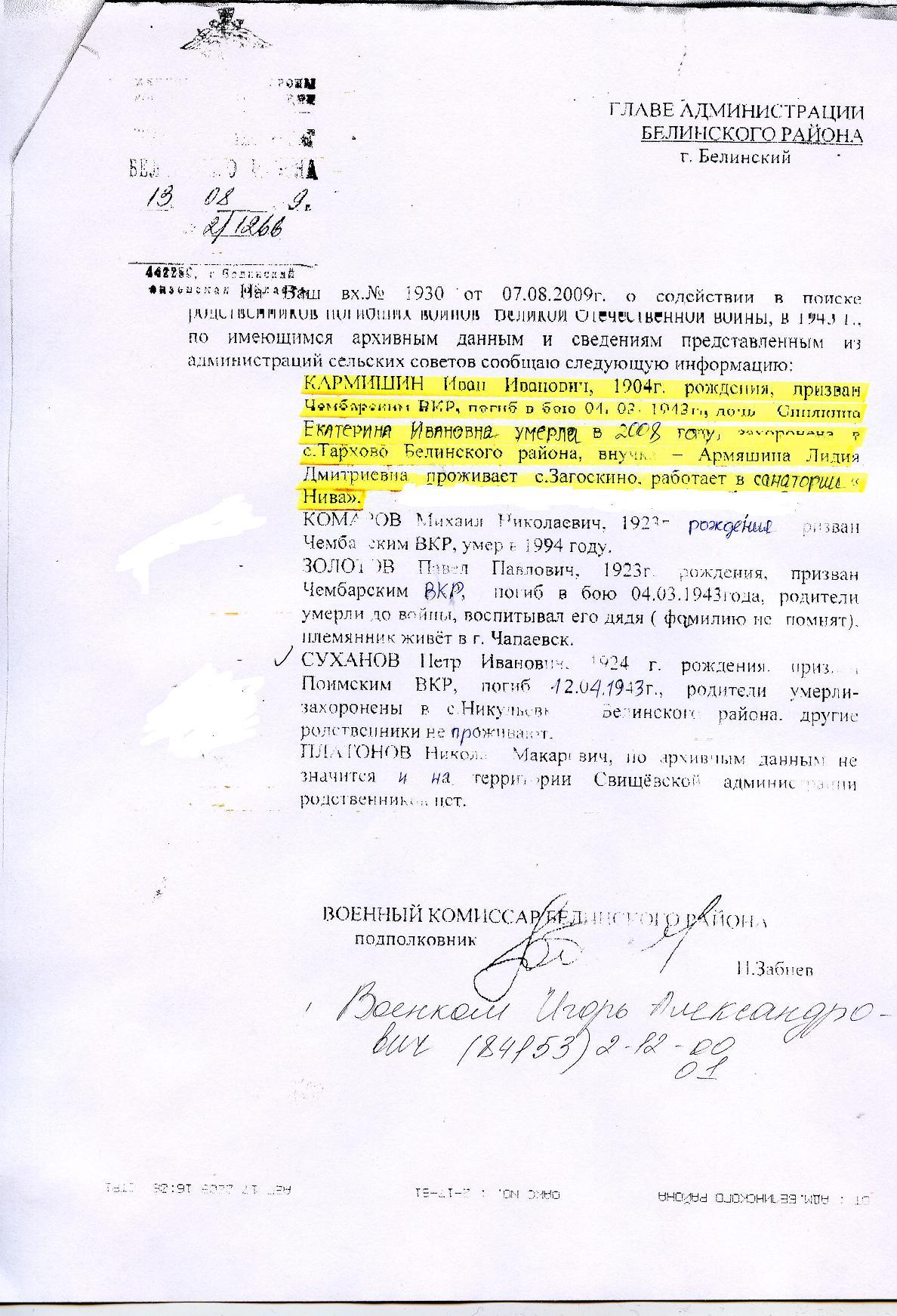 http://forumupload.ru/uploads/000b/e6/61/2338-1-f.jpg