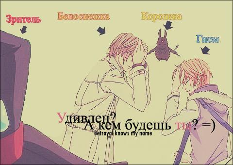 http://forumupload.ru/uploads/000c/13/5d/125-1-f.png