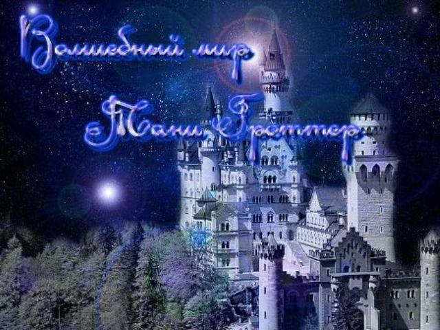 http://forumupload.ru/uploads/000c/2b/a3/43-1-f.jpg