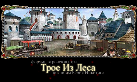 http://forumupload.ru/uploads/000c/3f/aa/26-1-f.jpg