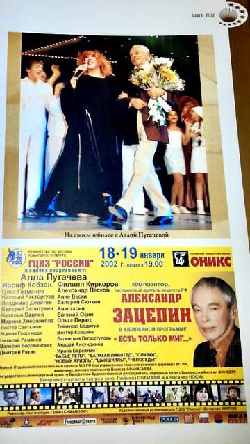 http://forumupload.ru/uploads/000c/4a/cb/108/t197762.jpg