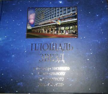 http://forumupload.ru/uploads/000c/4a/cb/108/t535079.jpg