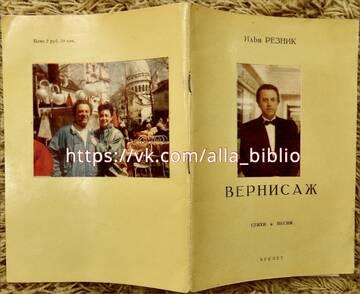 http://forumupload.ru/uploads/000c/4a/cb/108/t647704.jpg
