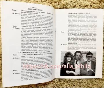 http://forumupload.ru/uploads/000c/4a/cb/108/t652462.jpg